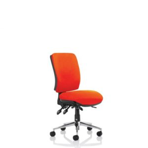 Chiro Medium Back Bespoke Colour Tabasco Red No Arms